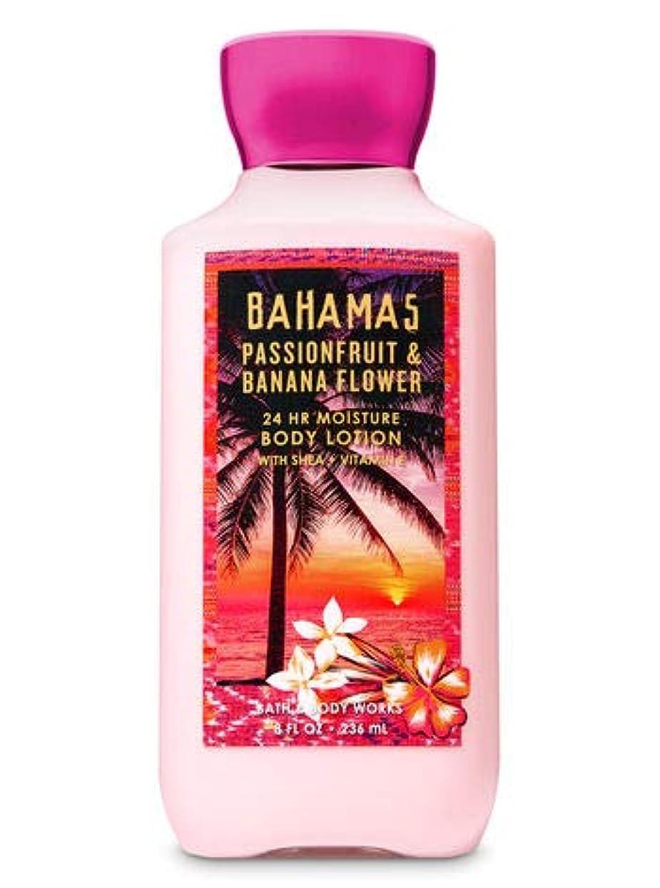 配当ラメ広範囲に【Bath&Body Works/バス&ボディワークス】 ボディローション バハマ ピンクパッションフルーツ&バナナフラワー Super Smooth Body Lotion Bahamas Pink Passionfruit...