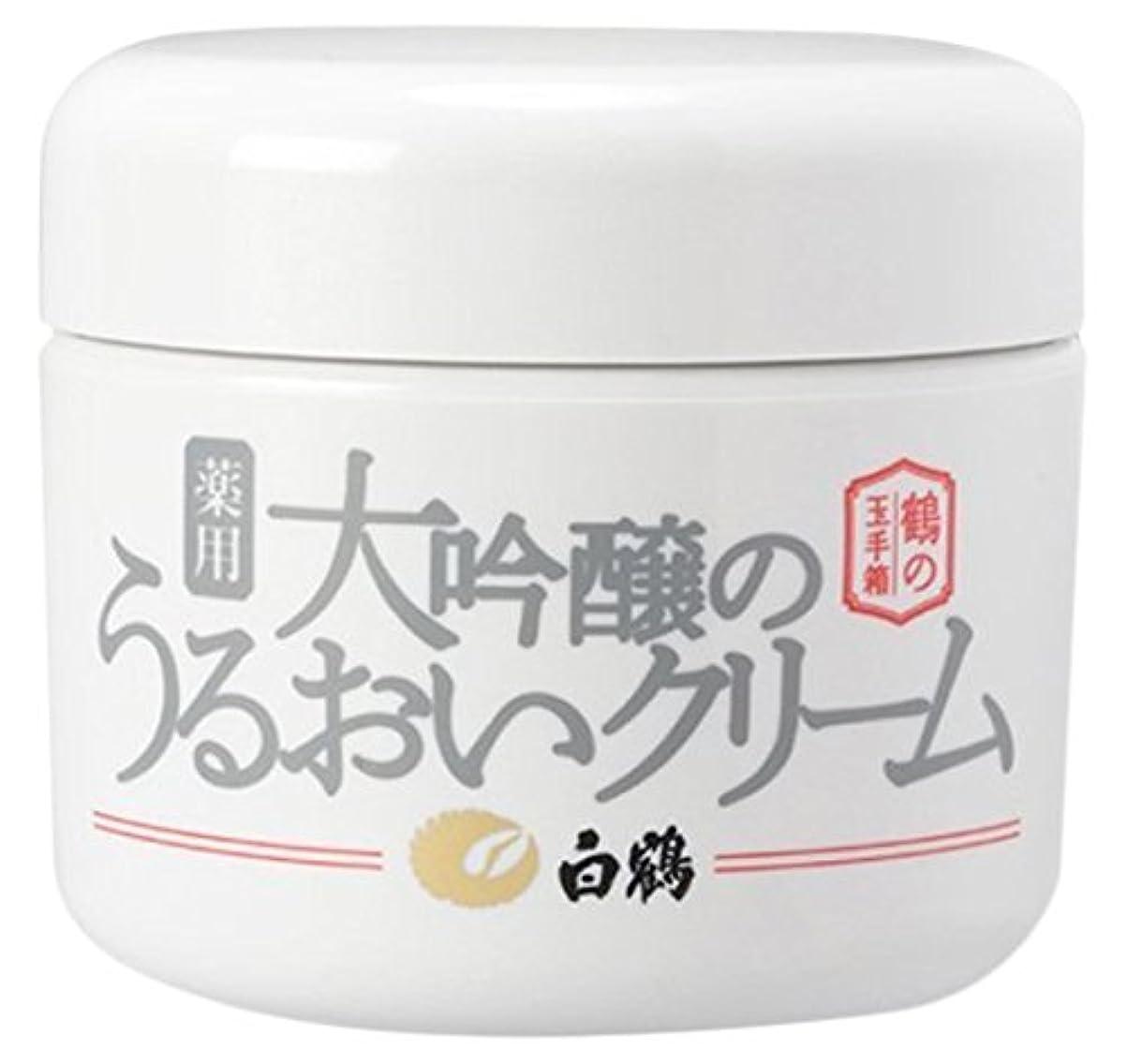 稚魚繊維くるみ白鶴 鶴の玉手箱 薬用 大吟醸のうるおいクリーム 90g