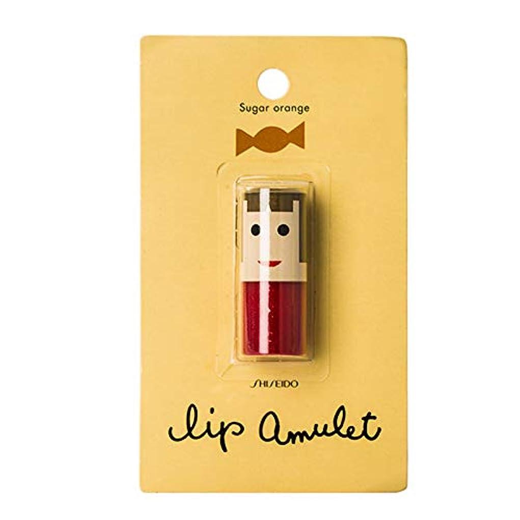 入口どこか砂漠【台湾限定】 資生堂 Shiseido リップアミュレット Lip Amulet お土産 コスメ 色つきリップ 単品 蜜糖橘 (シュガーオレンジ) [並行輸入品]