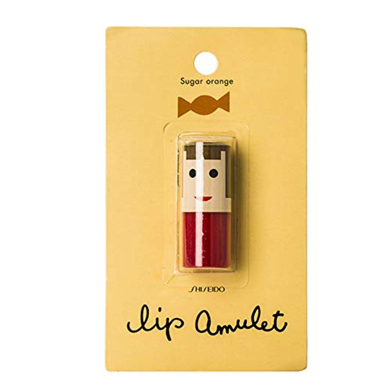 補助骨ジェーンオースティン【台湾限定】 資生堂 Shiseido リップアミュレット Lip Amulet お土産 コスメ 色つきリップ 単品 蜜糖橘 (シュガーオレンジ) [並行輸入品]