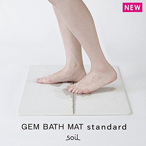 soil GEM ひる石バスマット [ Standardサイズ ] 珪藻土バスマット