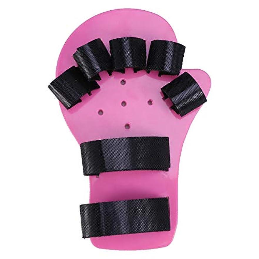 手入れパラダイスクラウンHealifty 指副木指板指セパレーターハンド手首トレーニング脳卒中患者関節炎リハビリテーションサポート装具1-5歳(ピンク)