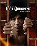 LOST JUDGMENT:裁かれざる記憶【Amazon.co.jp限定】アイテム未定 配信 - PS4