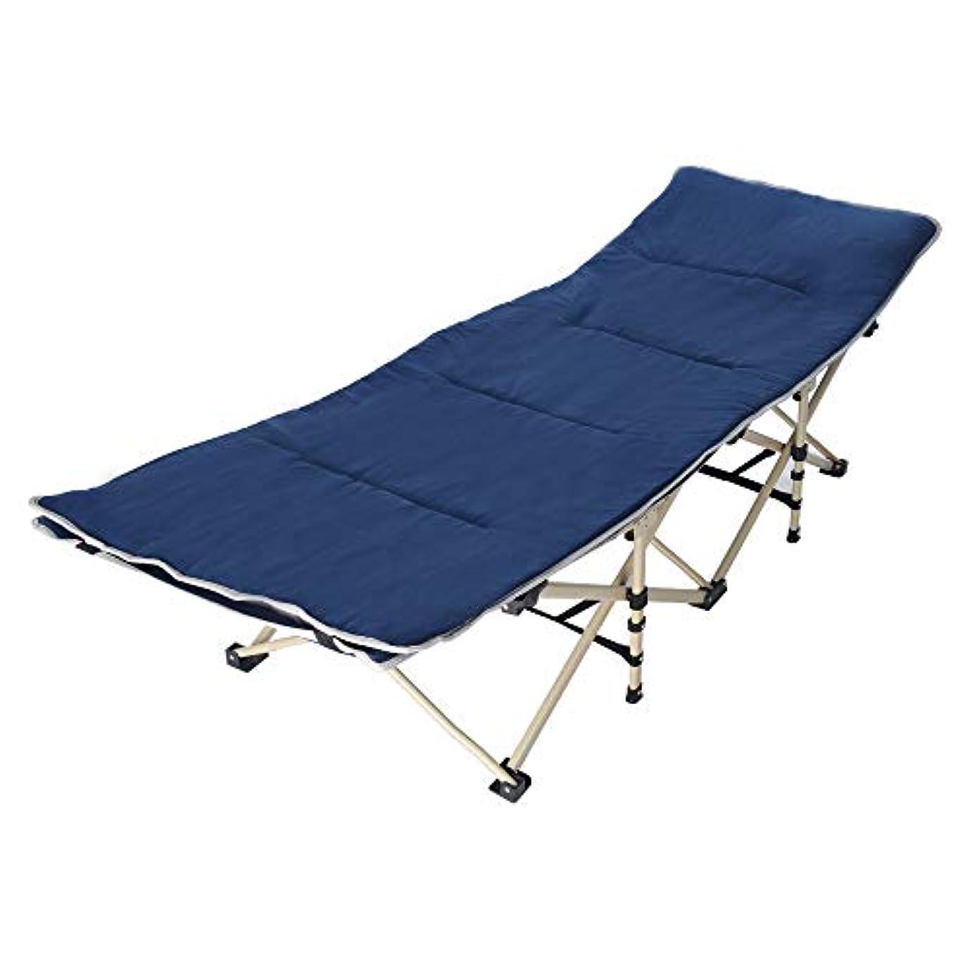 学生パラシュート刈り取るAnferstore 折りたたみ式 キャンプベッド 大人用 ポータブル 寝心地 ベッド オフィス ホーム 昼寝 ベッド 収納バッグ付き