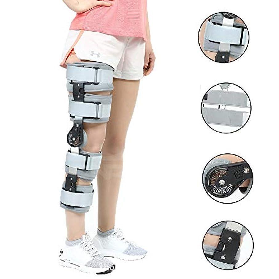 ヒンジ付き整形外科用膝装具 - 腱炎を軽減する - 膝半月板裂傷 - 外側内側靭帯捻挫