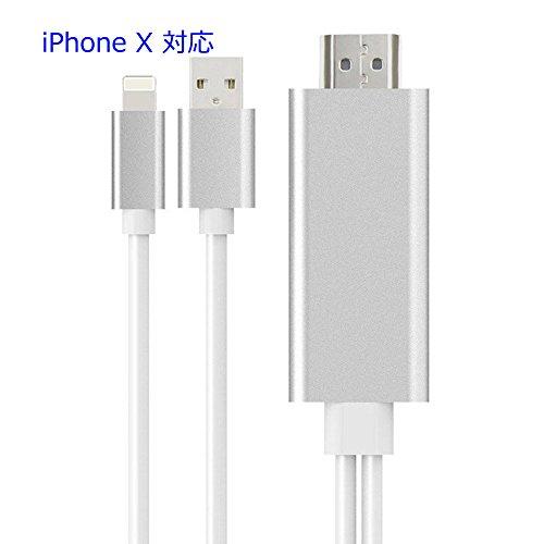 COKOVI iPhone テレビ接続ケープル iPhone...