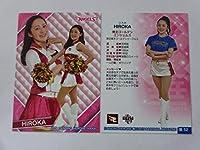 BBM2019プロ野球チアリーダー「華」■レギュラーカード■華52/HIROKA/東北GA