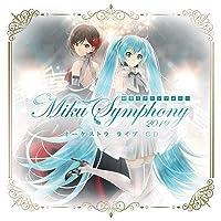 初音ミクシンフォニー ~Miku Symphony 2019 オーケストラ ライブ CD~ CD.