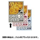 カーボン紙 片面筆記 100枚入【黒】 PCP100B