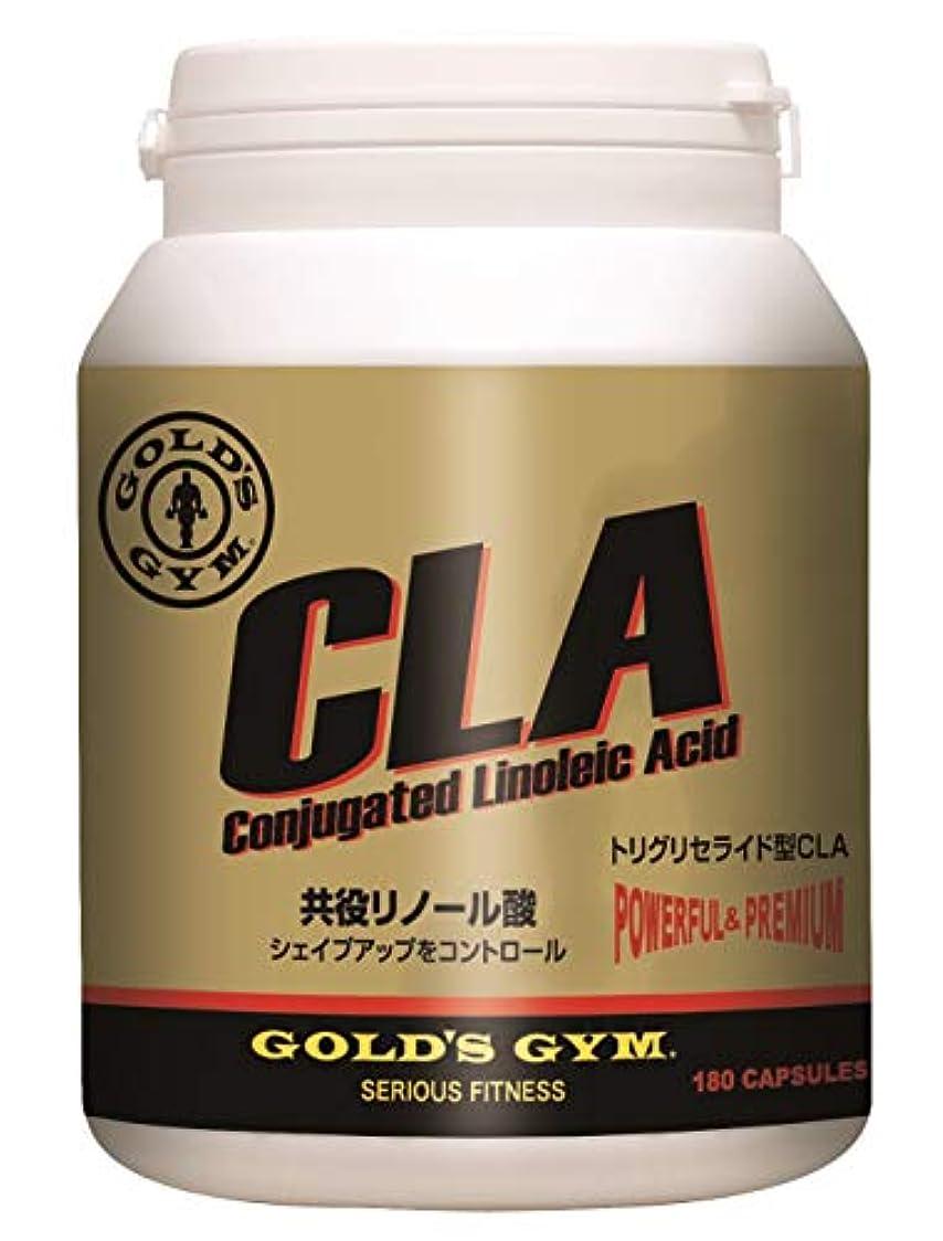 モノグラフ話すパラナ川ゴールドジム(GOLD'S GYM) CLA共役リノール酸 180粒