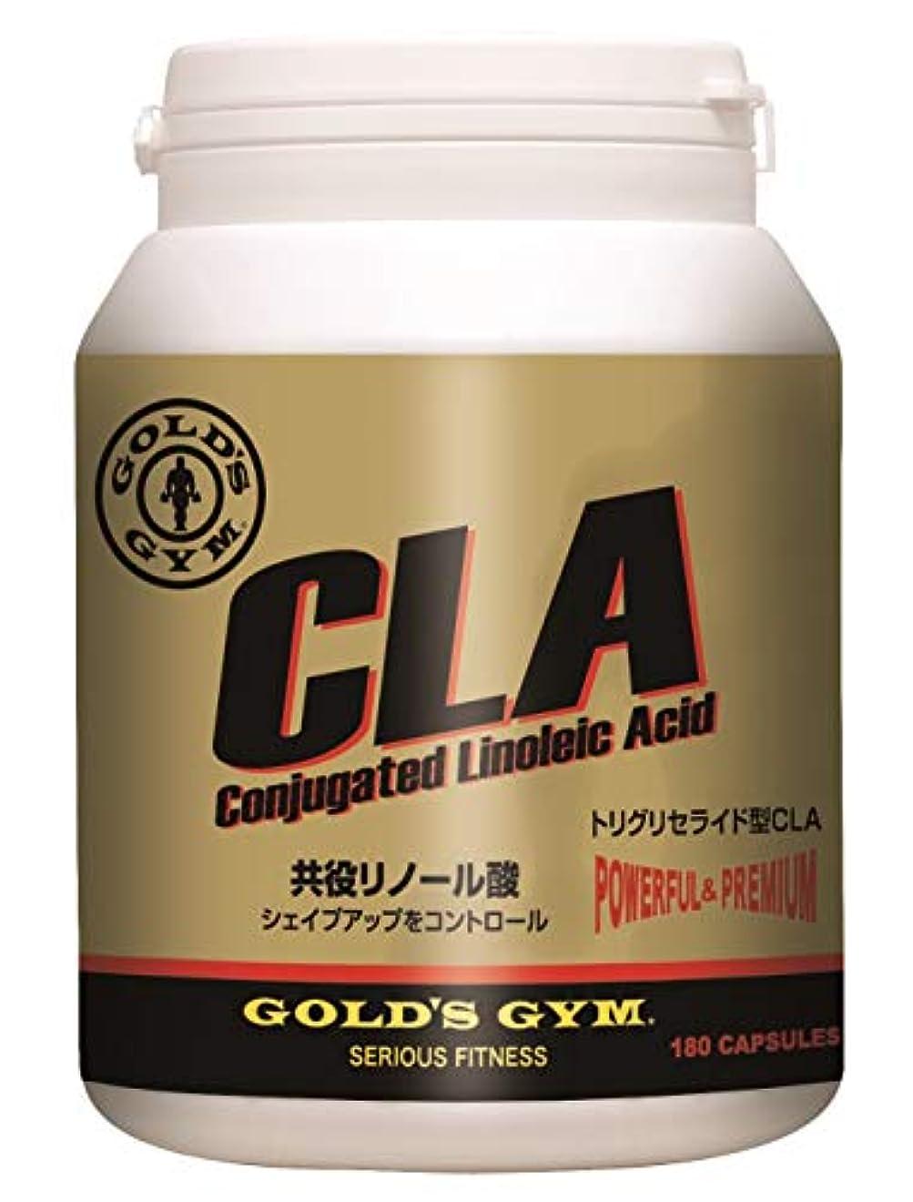 キャップ右覗くゴールドジム(GOLD'S GYM) CLA共役リノール酸 180粒