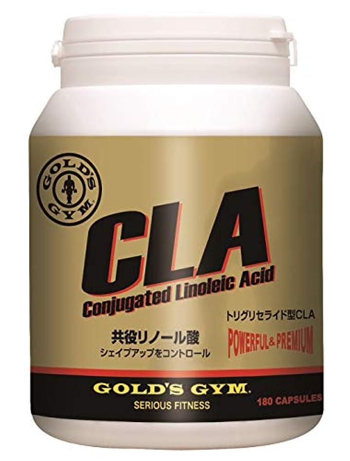 塗抹革命的委託ゴールドジム(GOLD'S GYM) CLA共役リノール酸 360粒
