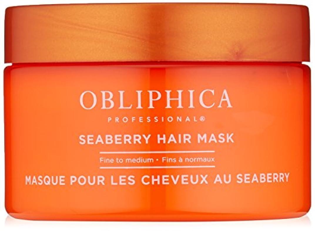 レギュラー有益な半島Obliphica Seaberry Hair Mask Fine to Medium - 8.5 by Obliphica
