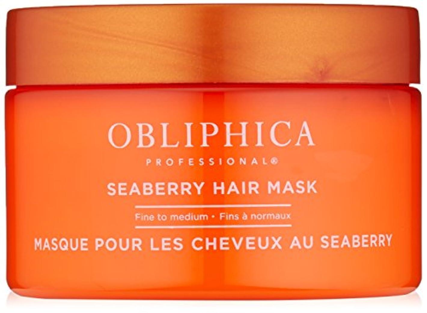 吸い込むドリンク勢いObliphica Seaberry Hair Mask Fine to Medium - 8.5 by Obliphica