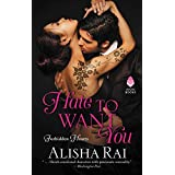 Hate to Want You: Forbidden Hearts: 1