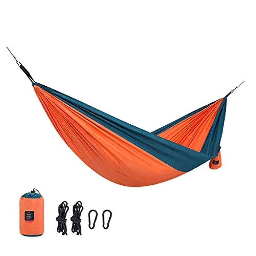 ビヨン移動異形携帯用バックパッキングと屋外の超軽量の掛かるベッドのキャンプのハンモックの網のためのハンモック (色 : B)