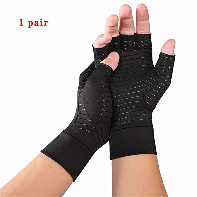 予測するヒューム外出関節炎グローブ銅関節炎手袋、関節炎男性と女性の1ペアの最高のリハビリテーションを容易にする滑り止めオープンデザインの手サポート