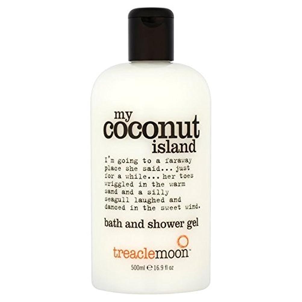 記録そして怠惰糖蜜月ココナッツ島のバス&シャワージェル500ミリリットル x4 - Treacle Moon Coconut Island Bath & Shower Gel 500ml (Pack of 4) [並行輸入品]