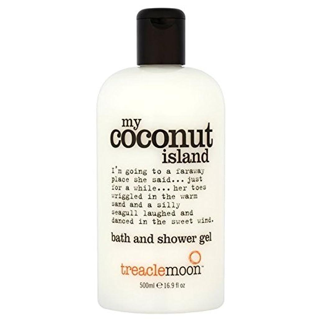 タンパク質ブロック再撮りTreacle Moon Coconut Island Bath & Shower Gel 500ml - 糖蜜月ココナッツ島のバス&シャワージェル500ミリリットル [並行輸入品]