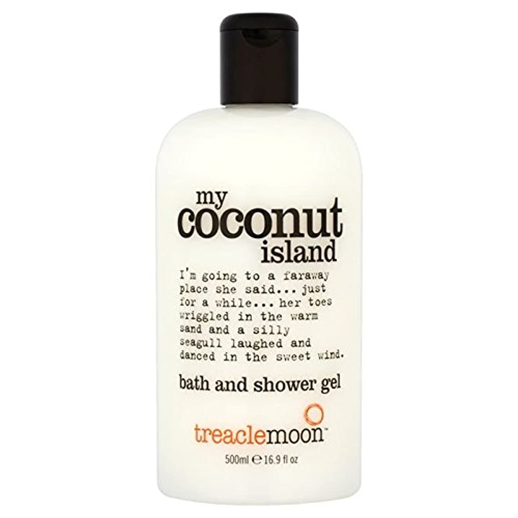 穏やかなオフセット意図糖蜜月ココナッツ島のバス&シャワージェル500ミリリットル x4 - Treacle Moon Coconut Island Bath & Shower Gel 500ml (Pack of 4) [並行輸入品]