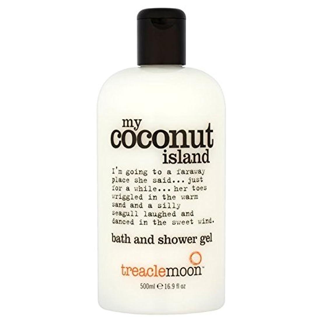 ムスタチオ脱臼する暖かく糖蜜月ココナッツ島のバス&シャワージェル500ミリリットル x2 - Treacle Moon Coconut Island Bath & Shower Gel 500ml (Pack of 2) [並行輸入品]