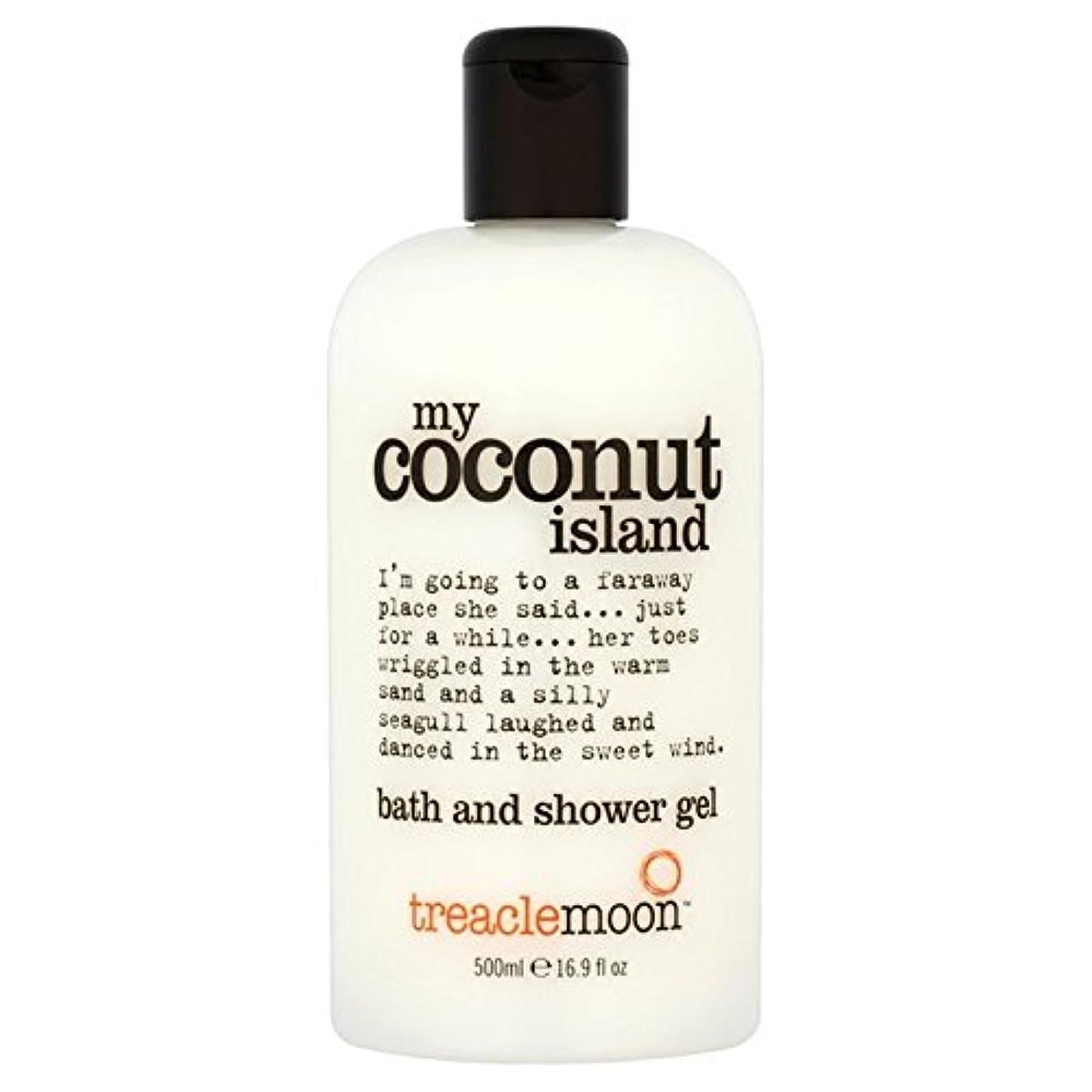 傭兵今まで便利さTreacle Moon Coconut Island Bath & Shower Gel 500ml - 糖蜜月ココナッツ島のバス&シャワージェル500ミリリットル [並行輸入品]