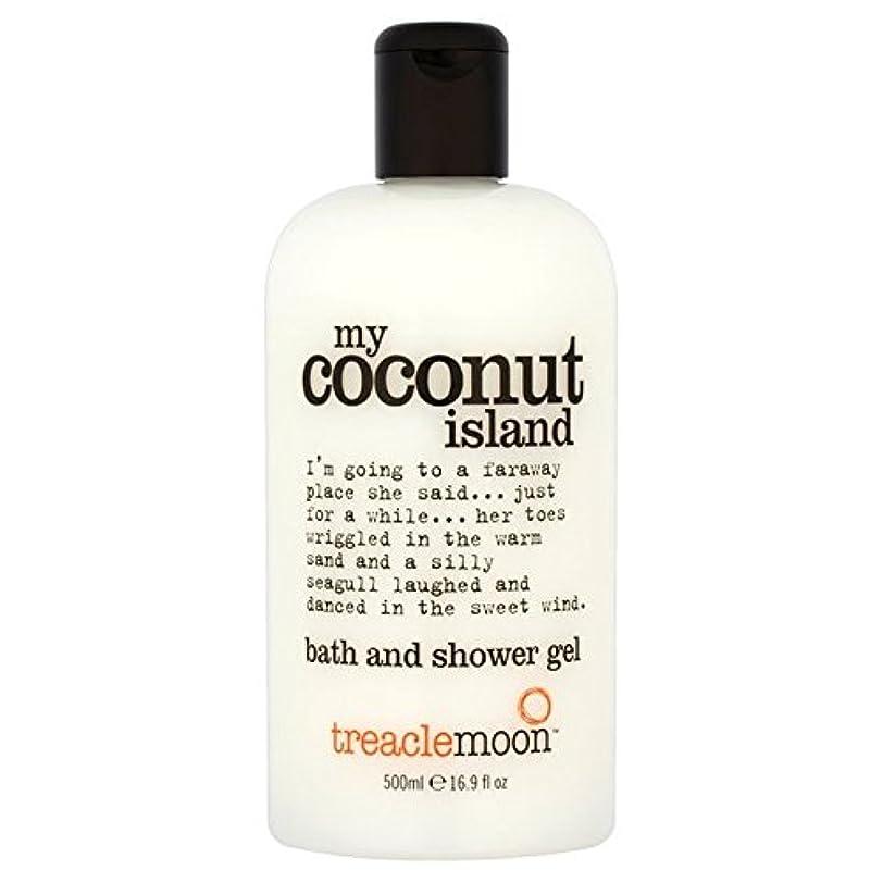 売上高擬人電報糖蜜月ココナッツ島のバス&シャワージェル500ミリリットル x2 - Treacle Moon Coconut Island Bath & Shower Gel 500ml (Pack of 2) [並行輸入品]