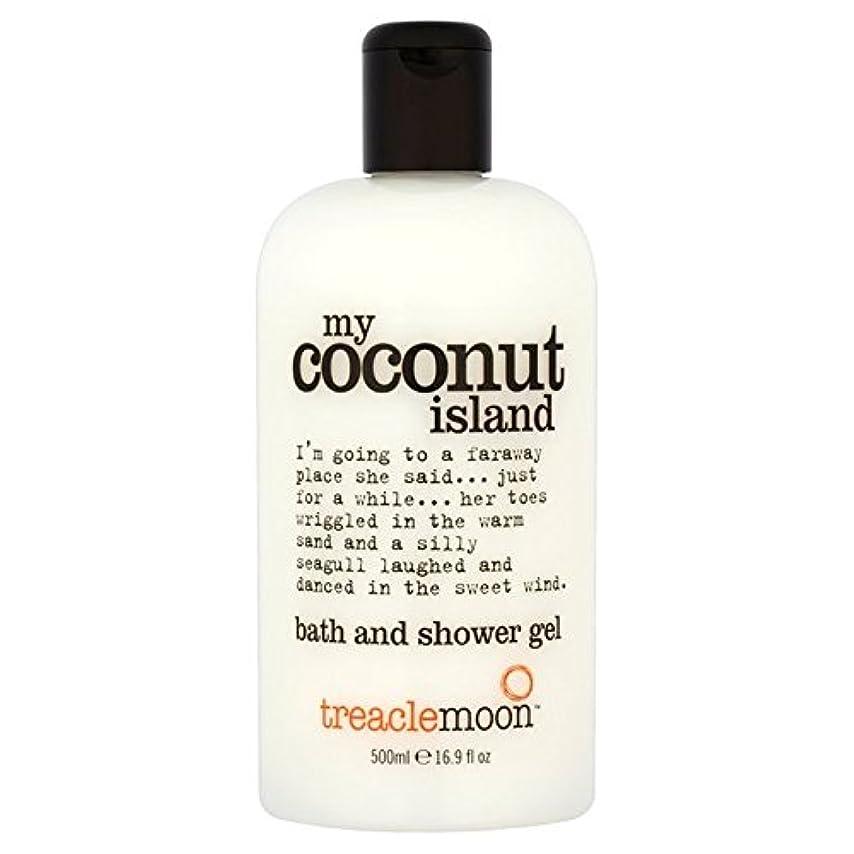 糖蜜月ココナッツ島のバス&シャワージェル500ミリリットル x4 - Treacle Moon Coconut Island Bath & Shower Gel 500ml (Pack of 4) [並行輸入品]