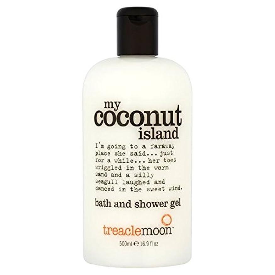 プロット委任規制糖蜜月ココナッツ島のバス&シャワージェル500ミリリットル x4 - Treacle Moon Coconut Island Bath & Shower Gel 500ml (Pack of 4) [並行輸入品]