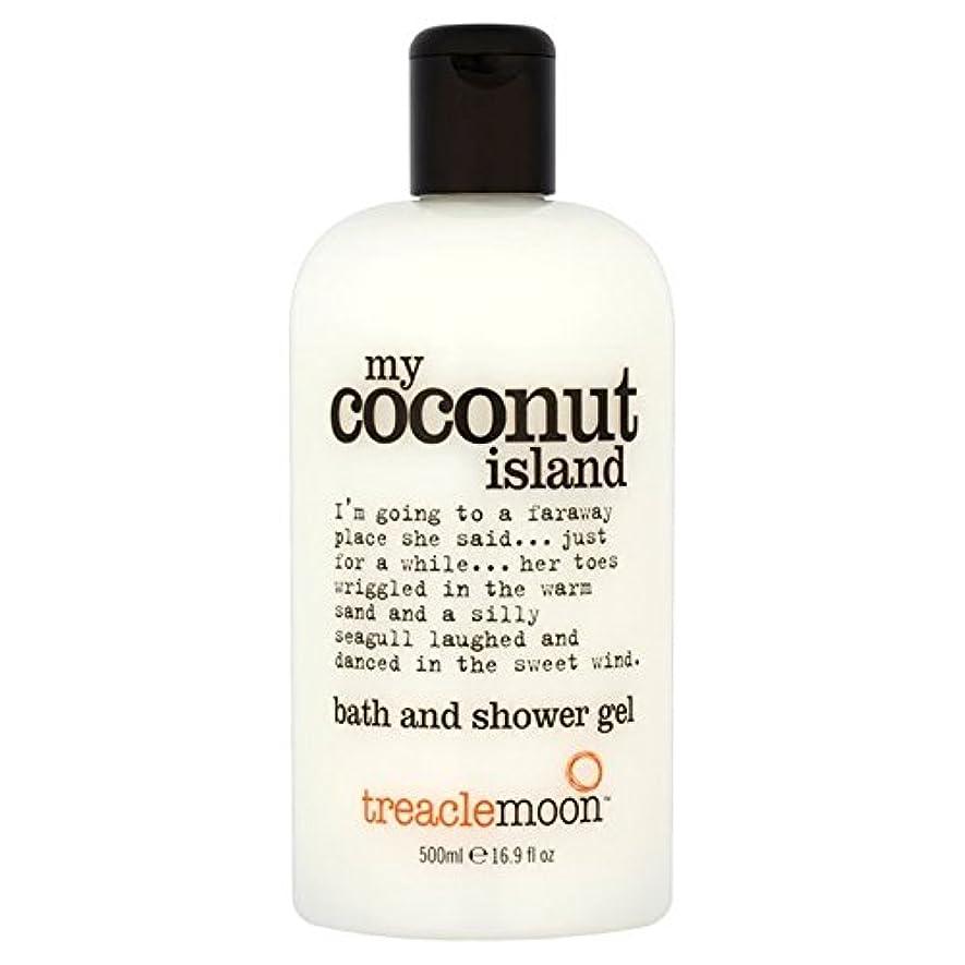 幹レモン桁糖蜜月ココナッツ島のバス&シャワージェル500ミリリットル x4 - Treacle Moon Coconut Island Bath & Shower Gel 500ml (Pack of 4) [並行輸入品]