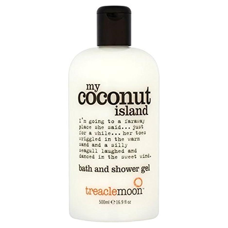 同性愛者男らしさペパーミント糖蜜月ココナッツ島のバス&シャワージェル500ミリリットル x4 - Treacle Moon Coconut Island Bath & Shower Gel 500ml (Pack of 4) [並行輸入品]