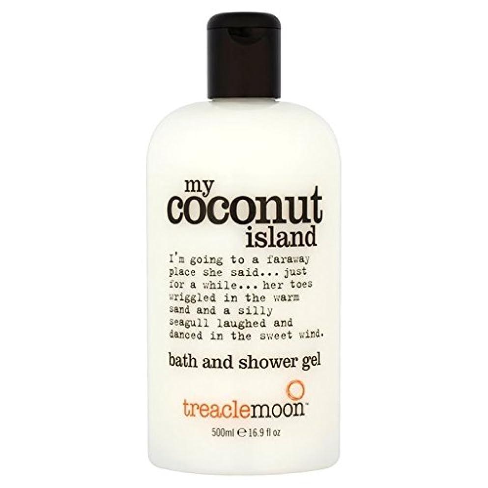 聴覚障害者置くためにパックに対応するTreacle Moon Coconut Island Bath & Shower Gel 500ml - 糖蜜月ココナッツ島のバス&シャワージェル500ミリリットル [並行輸入品]