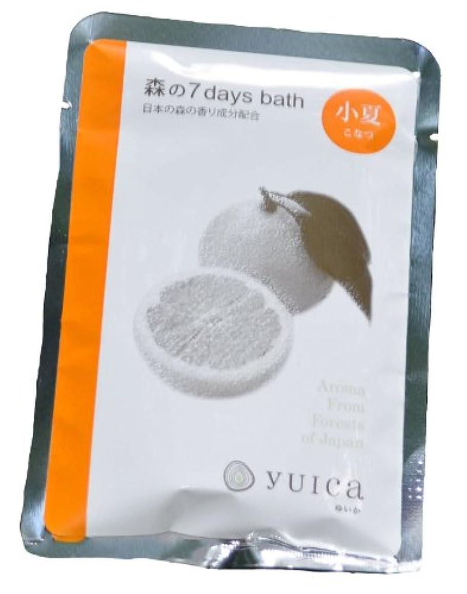 解明持つ拳yuica 森の7 days bath(入浴パウダー) コナツの香り 60g