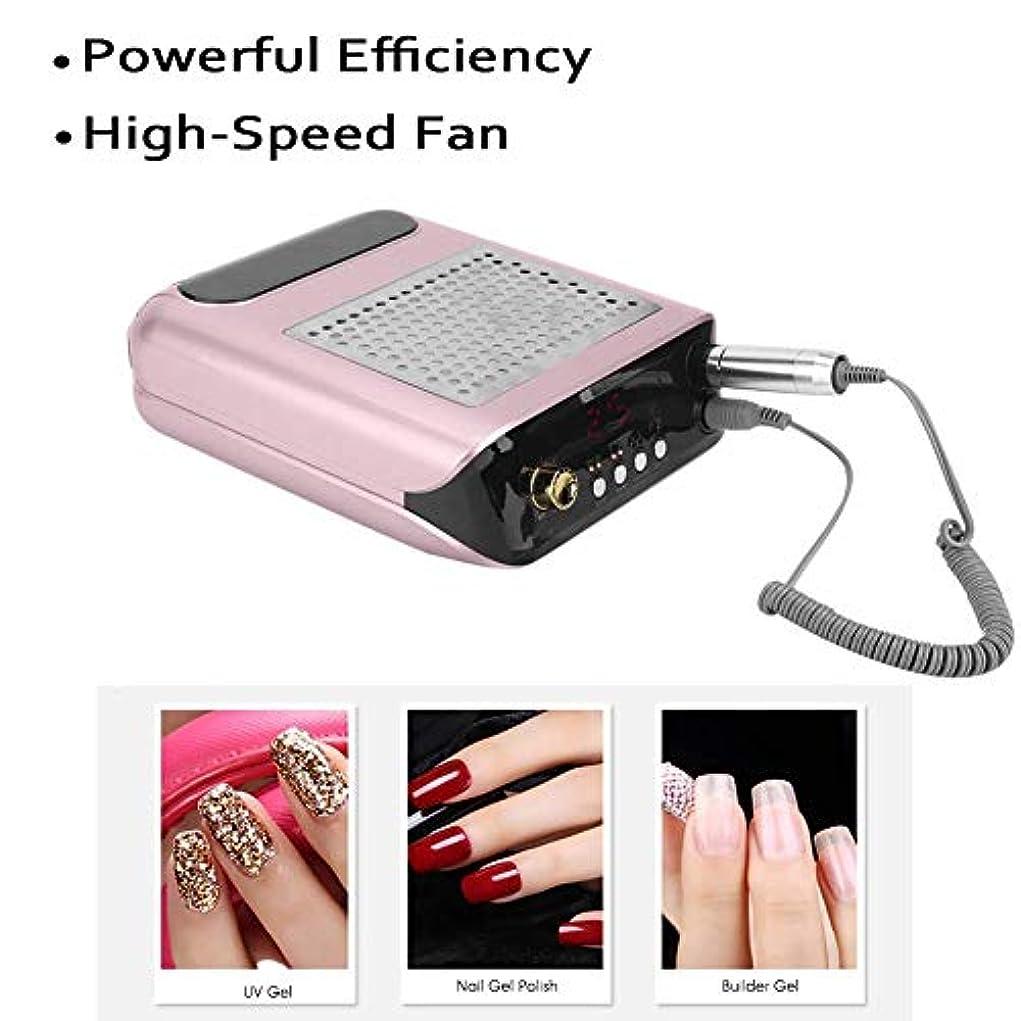 乗算ブランチどきどき研磨機、電気ネイルドリル、ネイル集塵機、指足の爪のケアのためのネイル研磨システムを研削2 In1とネイル