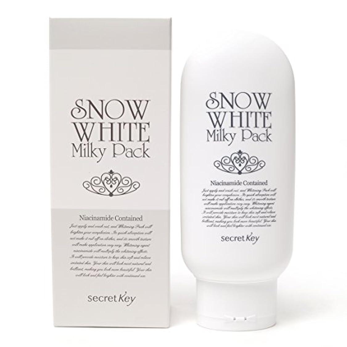 魂ジャケットクローンSecret key シークレッドキー スノー?ホワイト?ミルキー?パック 200g (Snow White Milky Pack) 海外直送品