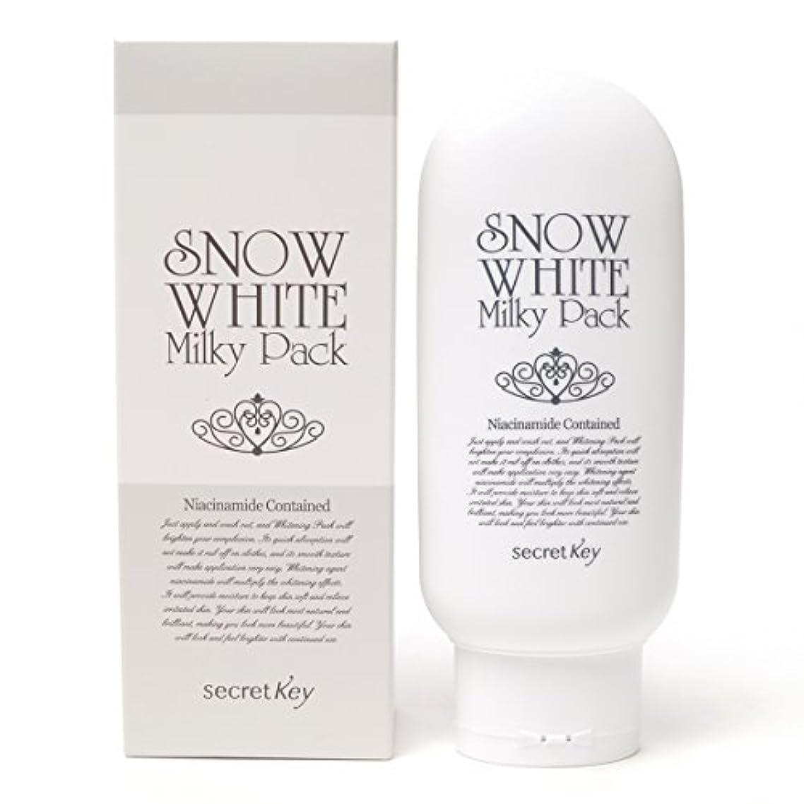 ベイビー廊下ライトニングSecret key シークレッドキー スノー?ホワイト?ミルキー?パック 200g (Snow White Milky Pack) 海外直送品