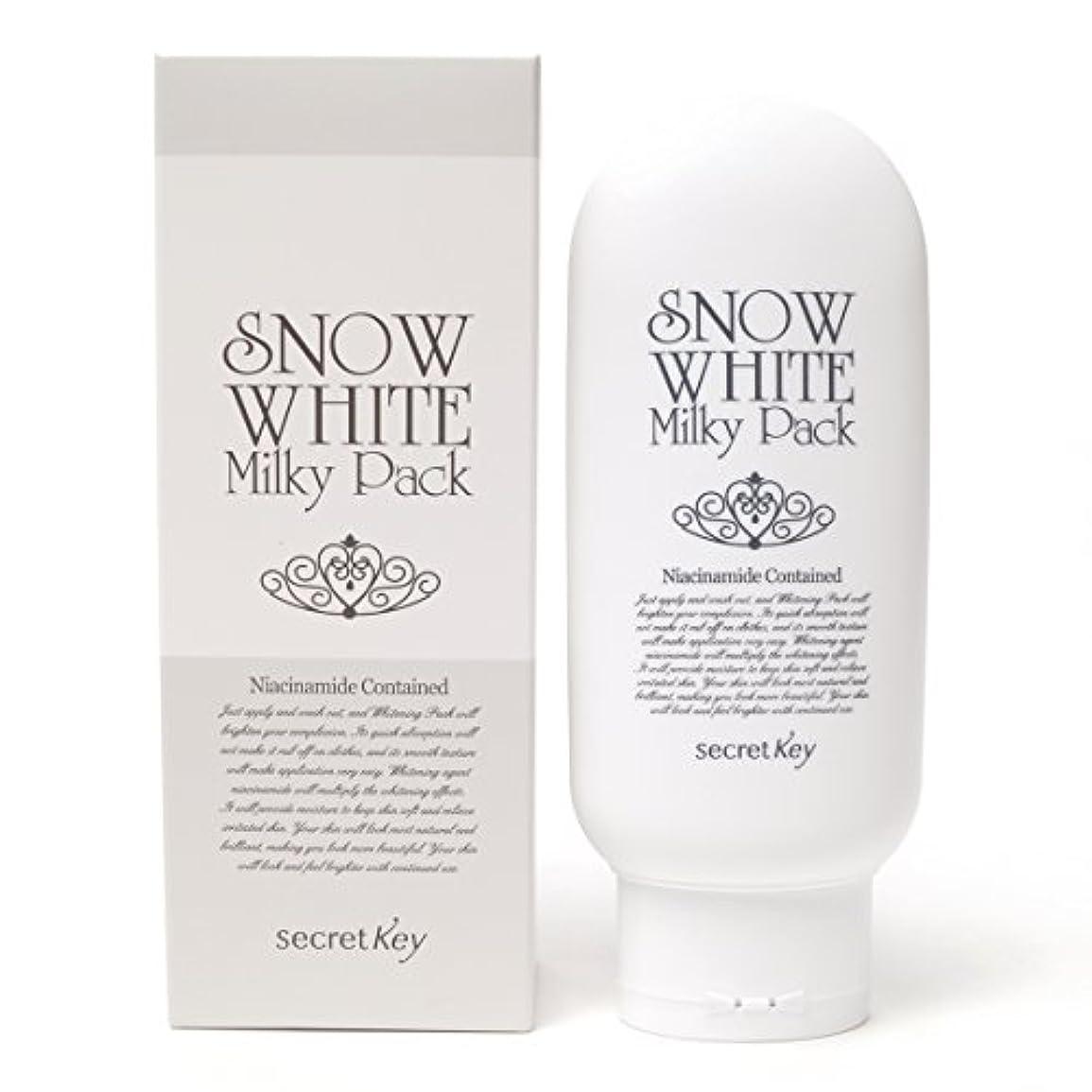 縮約微生物汚れるSecret key シークレッドキー スノー?ホワイト?ミルキー?パック 200g (Snow White Milky Pack) 海外直送品