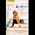花にけだもの(9) (フラワーコミックス)