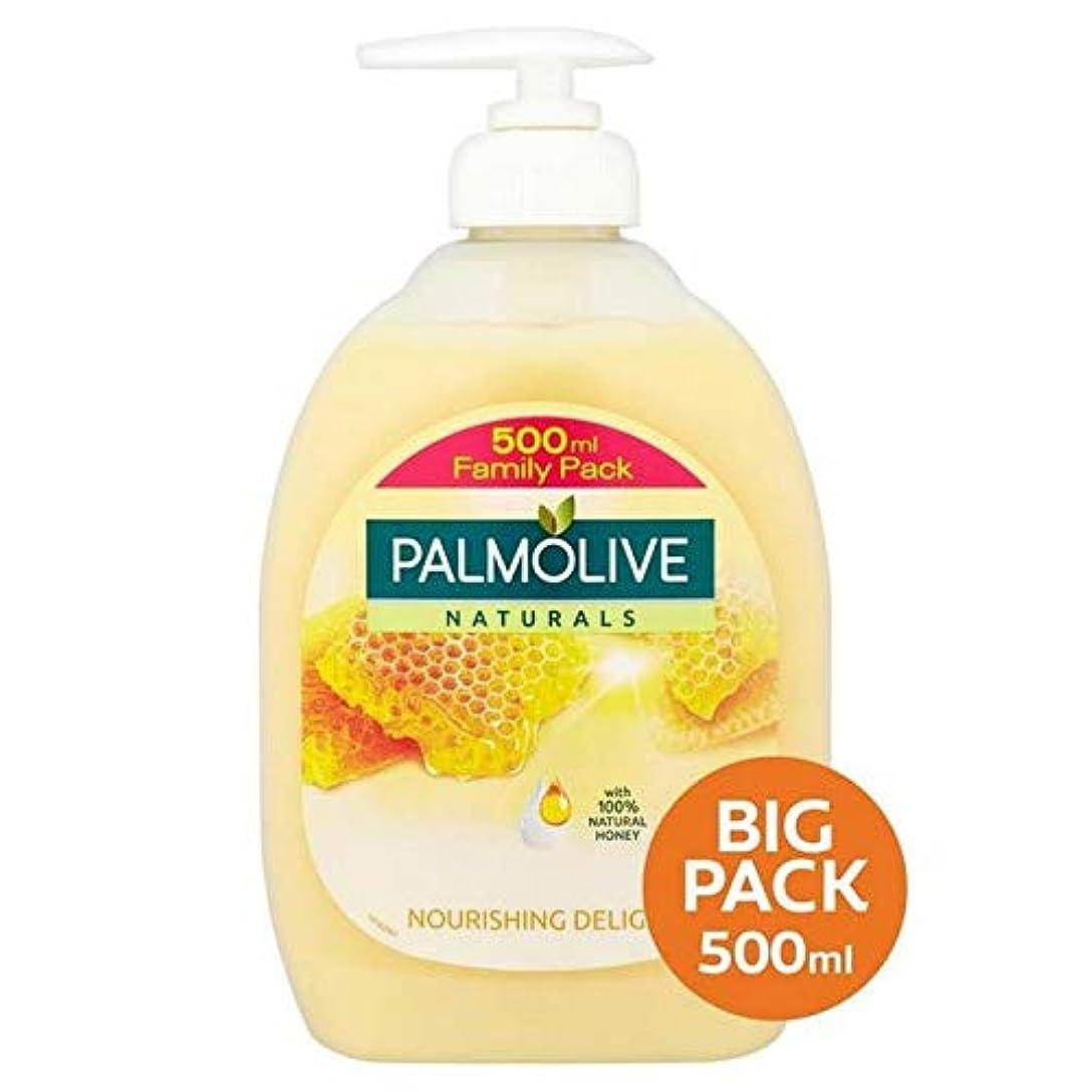 中央値到着消える[Palmolive ] パルモライブナチュラルミルク&ハニーの手洗いの500ミリリットル - Palmolive Naturals Milk & Honey Handwash 500ml [並行輸入品]