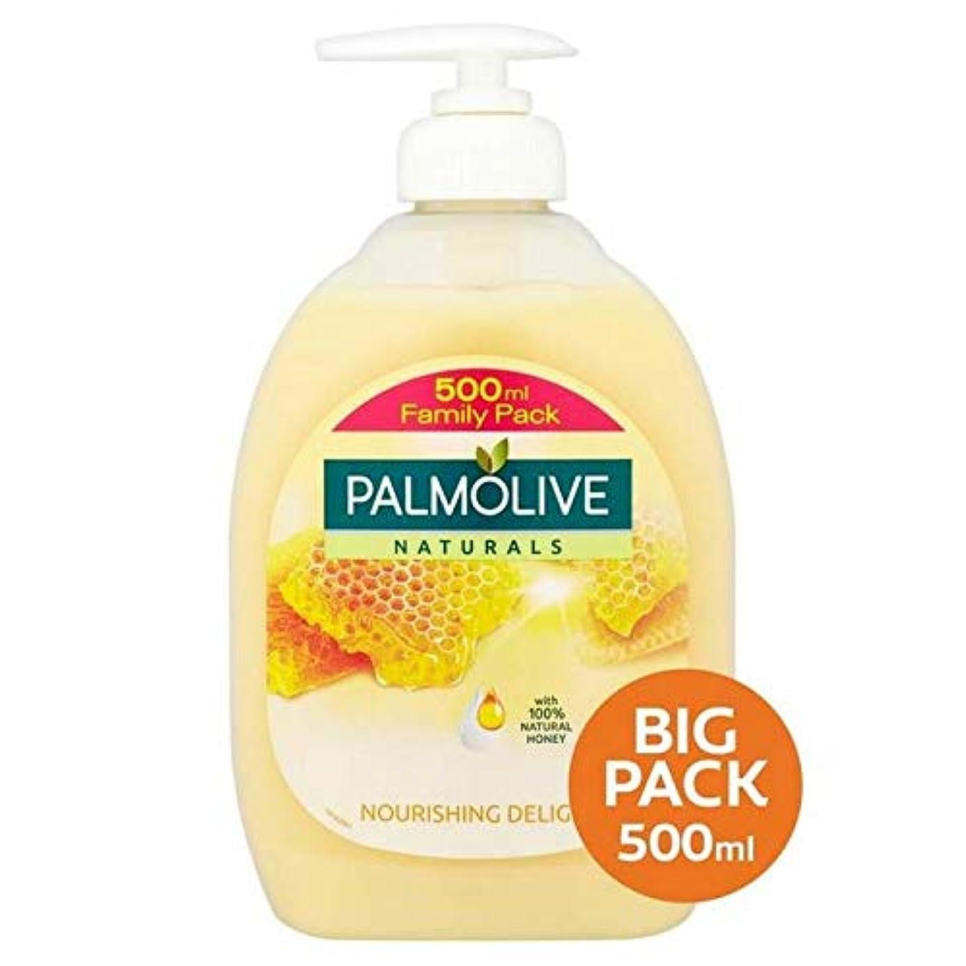 起きるシネマ仲良し[Palmolive ] パルモライブナチュラルミルク&ハニーの手洗いの500ミリリットル - Palmolive Naturals Milk & Honey Handwash 500ml [並行輸入品]