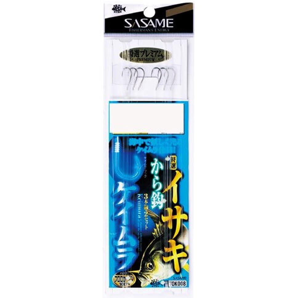 アライメントパンサーに話すササメ針 TOK008 特選イサキから鈎4.5m(ケイムラ) 3-3