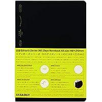 ニトムズ STALOGY ノート 365デイズノート A5 方眼 ブラック S4101