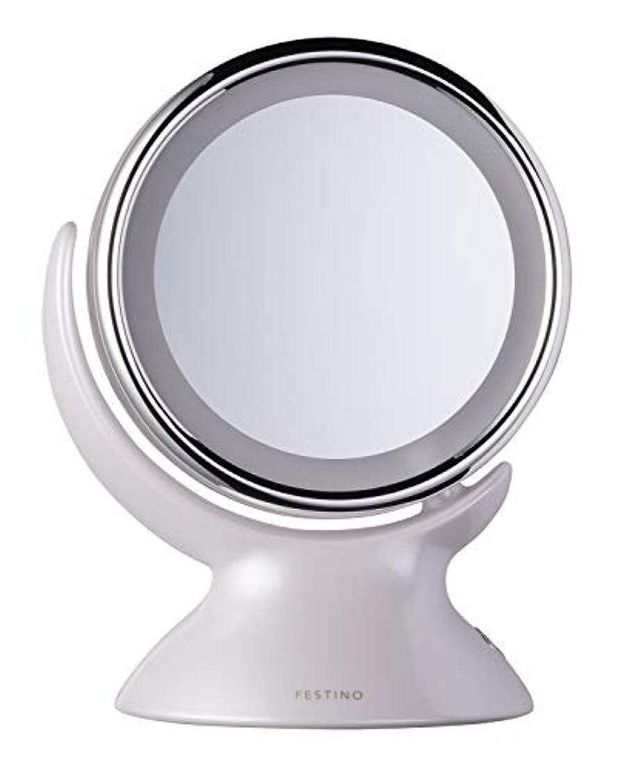 時計回り有料威信SIMPLE MIND FESTINO Around LED Mirror ミラー (ホワイト)