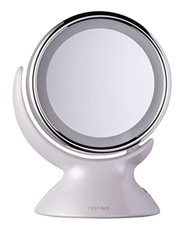 大きさ不透明な送ったSIMPLE MIND FESTINO Around LED Mirror ミラー (ホワイト)