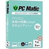PC Pitstop PC Matic 1年5台ライセンス