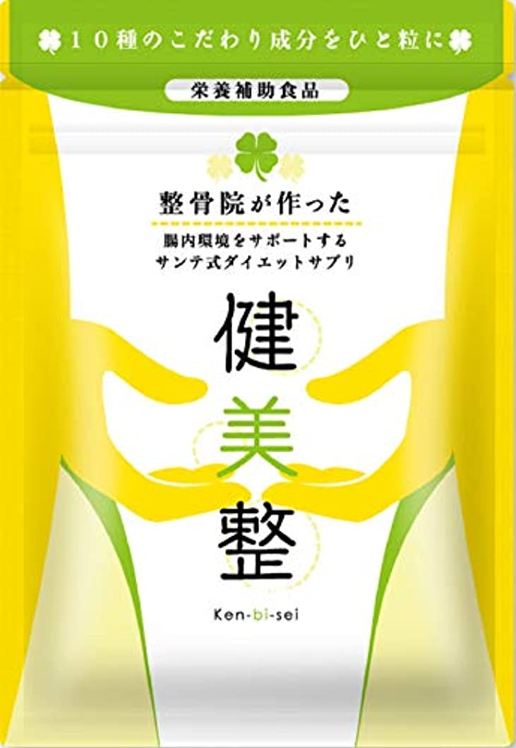 メンタリティ火周術期サプリメント ダイエット 酵素 腸内 健美整 人気 腸内環境 60粒1か月分 (1)