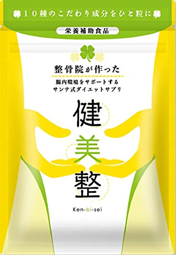 忠実に試すロードハウスサプリメント ダイエット 酵素 腸内 健美整 人気 腸内環境 60粒1か月分 (1)