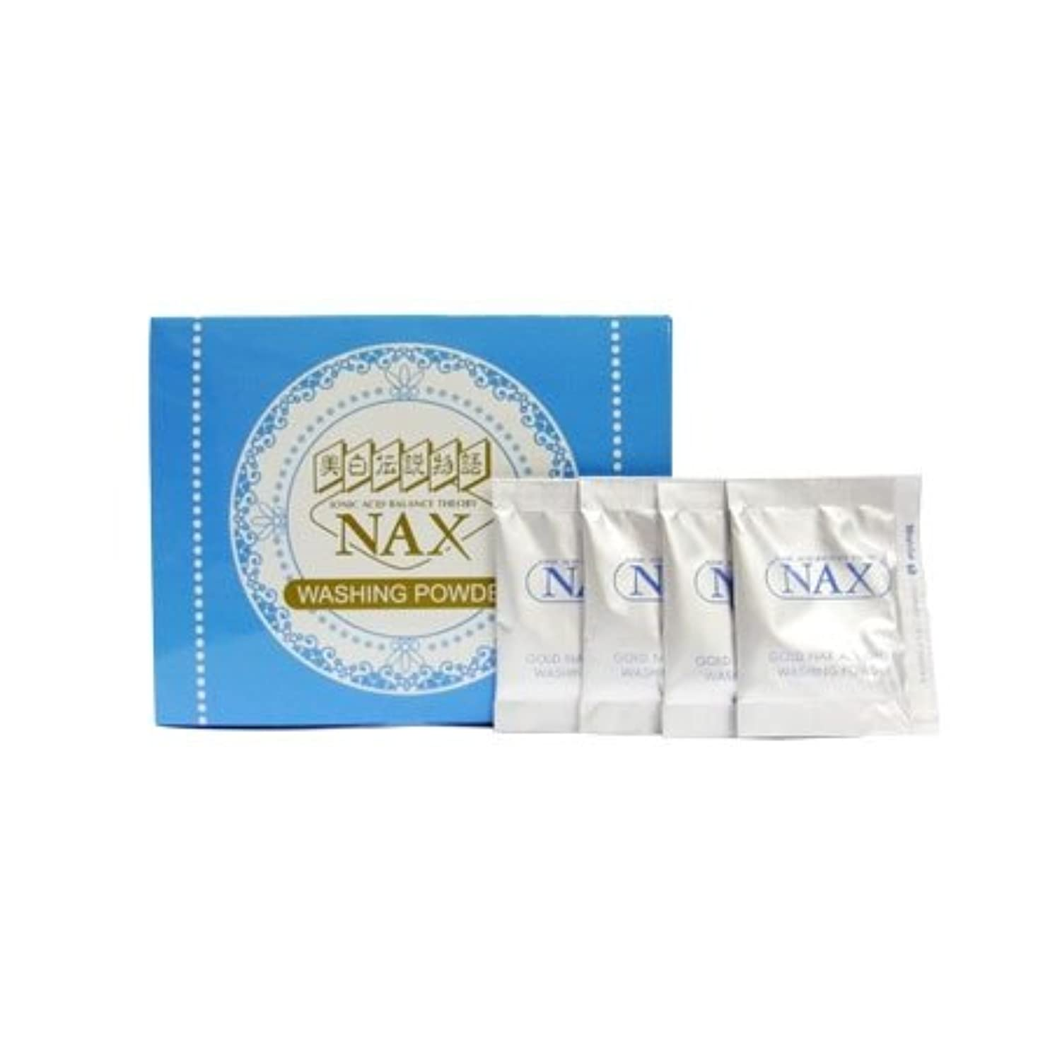 従順な他の場所回復ゴールドコスメ NAXウォッシングパウダー 洗顔料 超敏感肌用 1.2g×90包