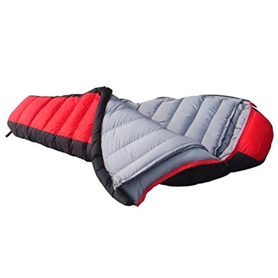 完璧な美人誘うTianmey 寝袋屋外超軽量冬の大人の寝袋キャンプ休憩ロック暖かい木の寝袋 (Color : Red)