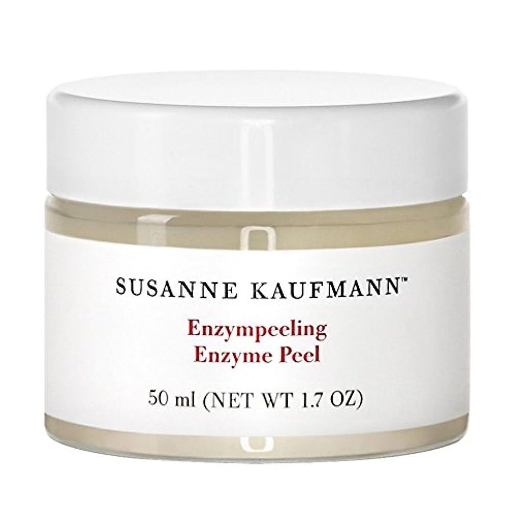 証書ソロ短命スザンヌカウフマン酵素ピール50ミリリットル x2 - Susanne Kaufmann Enzyme Peel 50ml (Pack of 2) [並行輸入品]